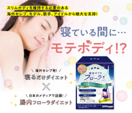 products商品画像